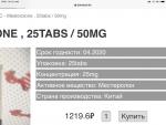 568B31D5-AA0F-4393-878F-FB7980BE9D53.png